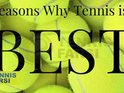 تنیس- بهترین ورزش