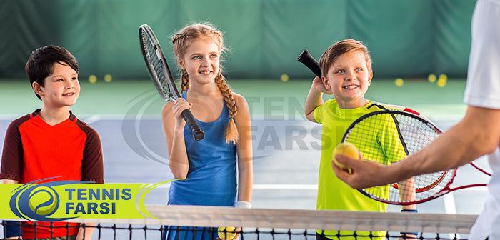 چرا کودک من باید تنیس را زود بیاموزد؟