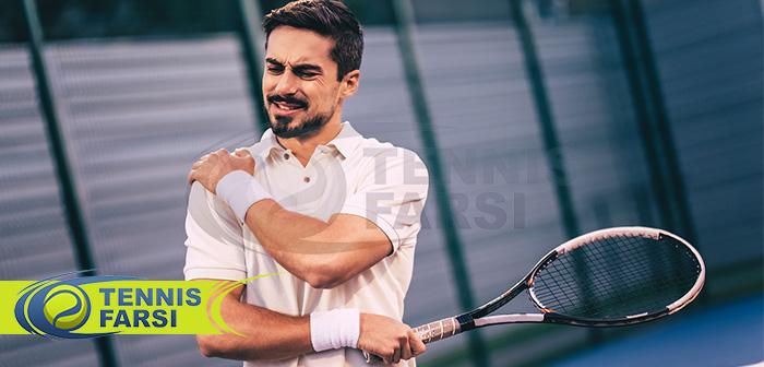 صدمات شایع در بازیکنان تنیس