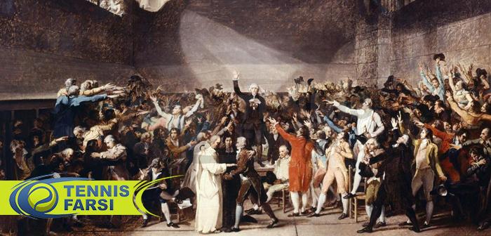 برنامه ریزی انقلاب فرانسه در زمین تنیس