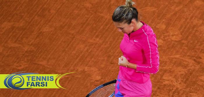 سیمونا هالپ تنیس آزاد فرانسه ۲۰۲۰