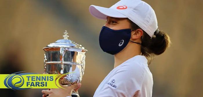 ايگا اشوياتک تنیس آزاد فرانسه ۲۰۲۰