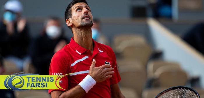 تنیس آزاد فرانسه ۲۰۲۰