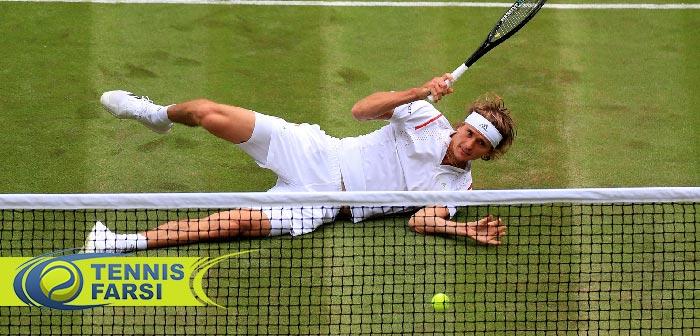 بازی روی چمن برای بازیکنان تنیس