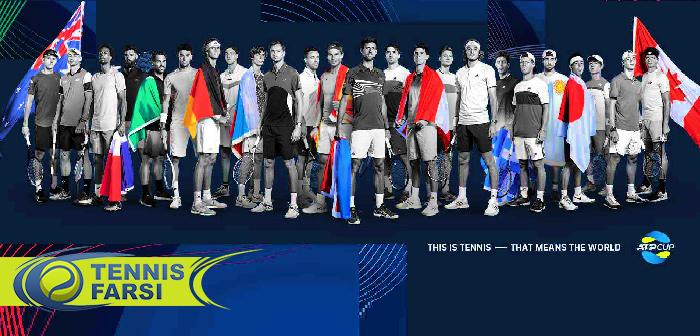 گروه بندی مسابقات ATP Cup ۲۰۲۱