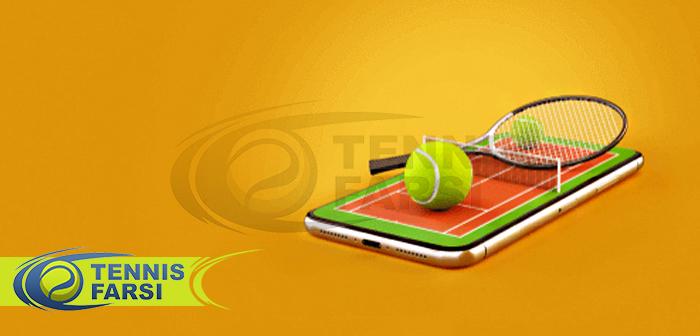 شروط رایج در ورزش تنیس