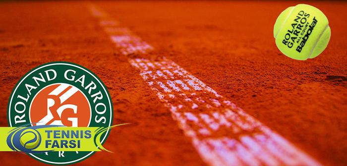 تنیس آزاد فرانسه 2021